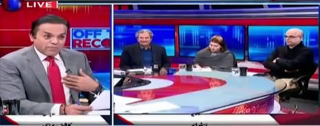 Off The Record  - 22nd January 2018 - Shahbaz Sharif Ki NAB Mein Paishi thumbnail