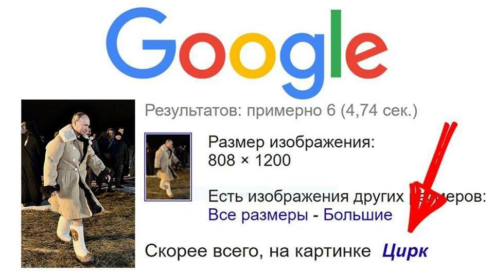 Волкер приедет в Киев и на Донбасс перед встречей с Сурковым, - Голос Америки - Цензор.НЕТ 3395