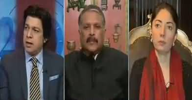 92 at 8 – 22nd January 2018 - Is Shahbaz Sharif Trying To Pressurize NAB thumbnail
