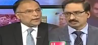 Kal Tak with Javed Chaudhry  – 22nd January 2018 - Ahsan Iqbal Interview thumbnail