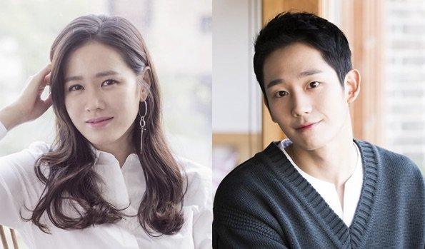 Son Ye Jin'in Dizisinde Başrolü Paylaşacağı İsim Belli Oldu! /// 22 Ocak 2018