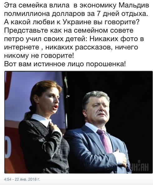 Андрей Рева: Для силовиков больше всего пенсии вырастут у тех, кто принимал участие в боевых действиях в зоне АТО - Цензор.НЕТ 4954