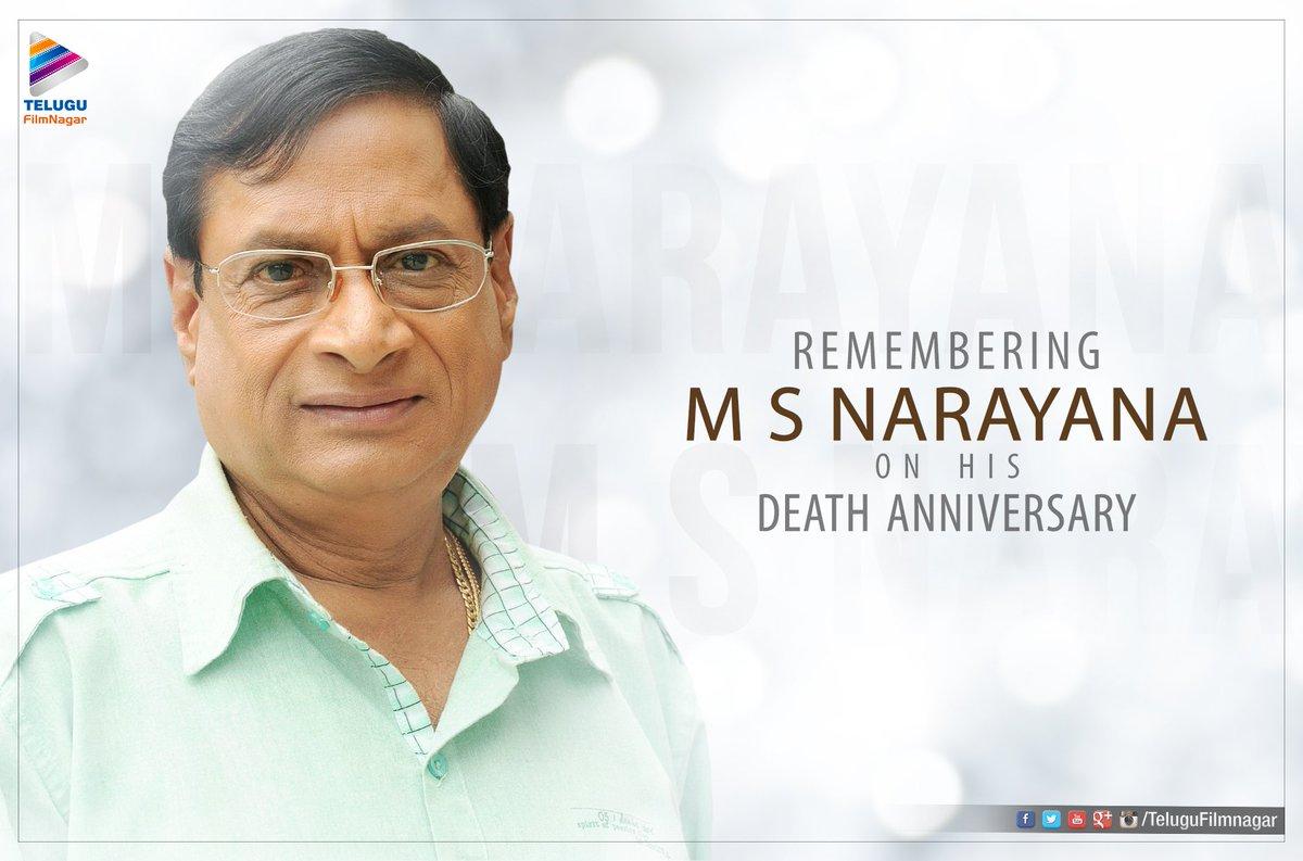 Ms Narayana
