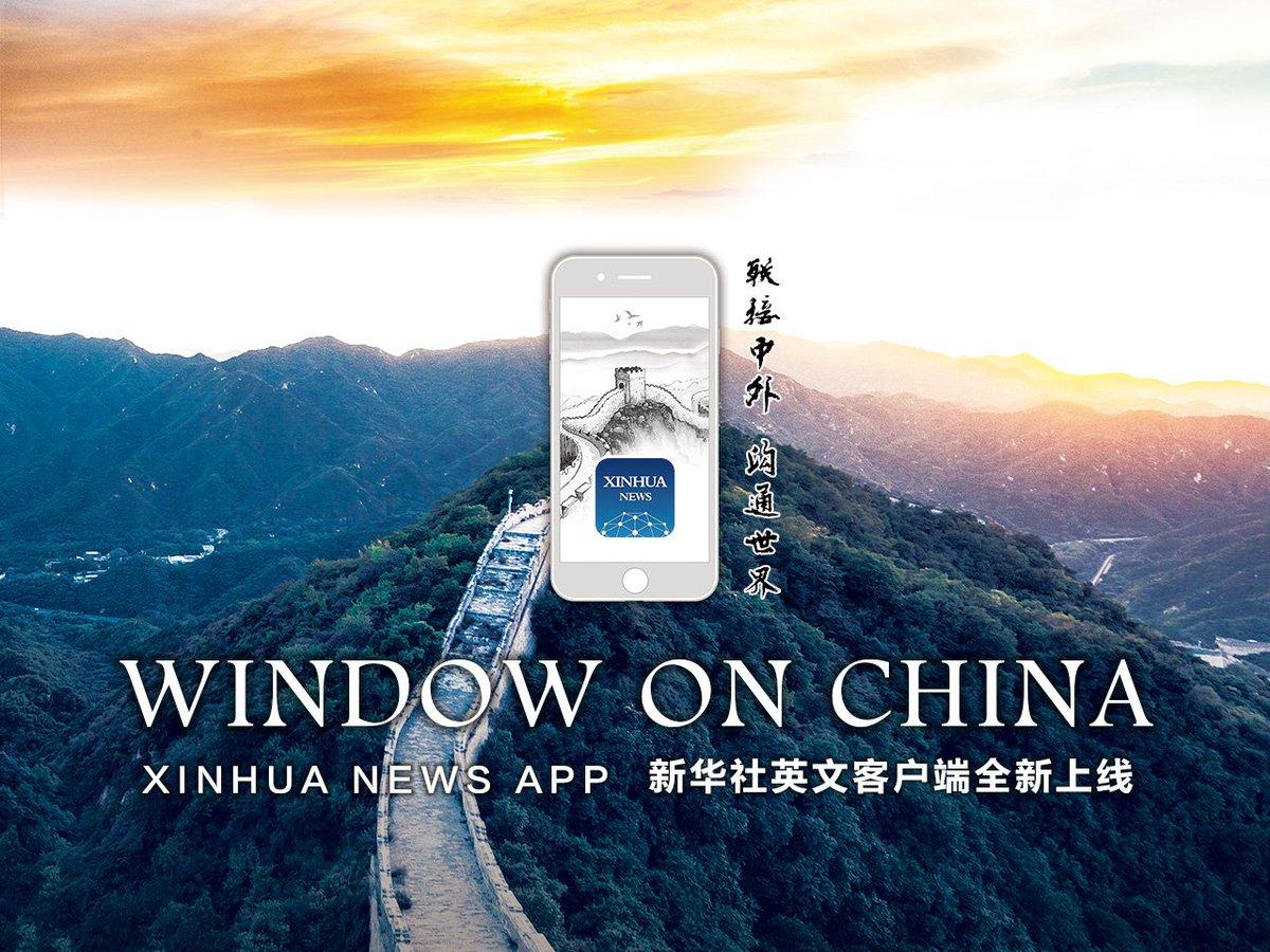 China Xinhua News on Twitter: