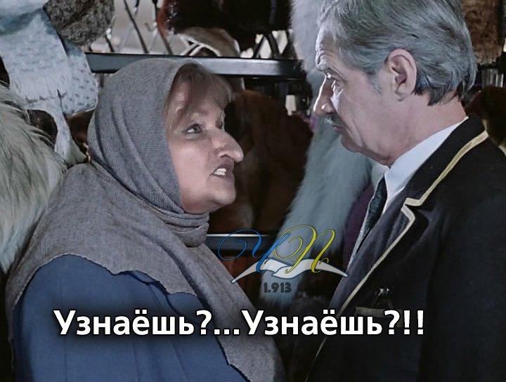 Не виключаю, що слідом за Портновим в ефірі ZIK з'являться Янукович, Пшонка, Захарченко, - Геращенко - Цензор.НЕТ 2456
