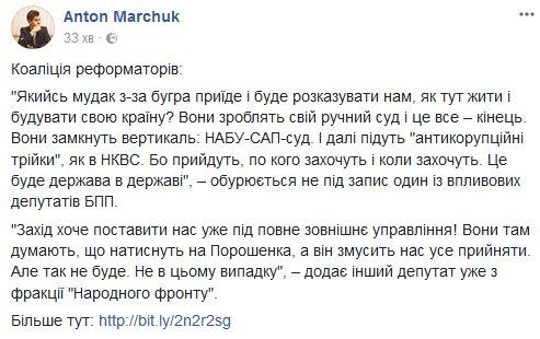 Порошенко подписал изменения в закон о мониторинге госзакупок - Цензор.НЕТ 9340