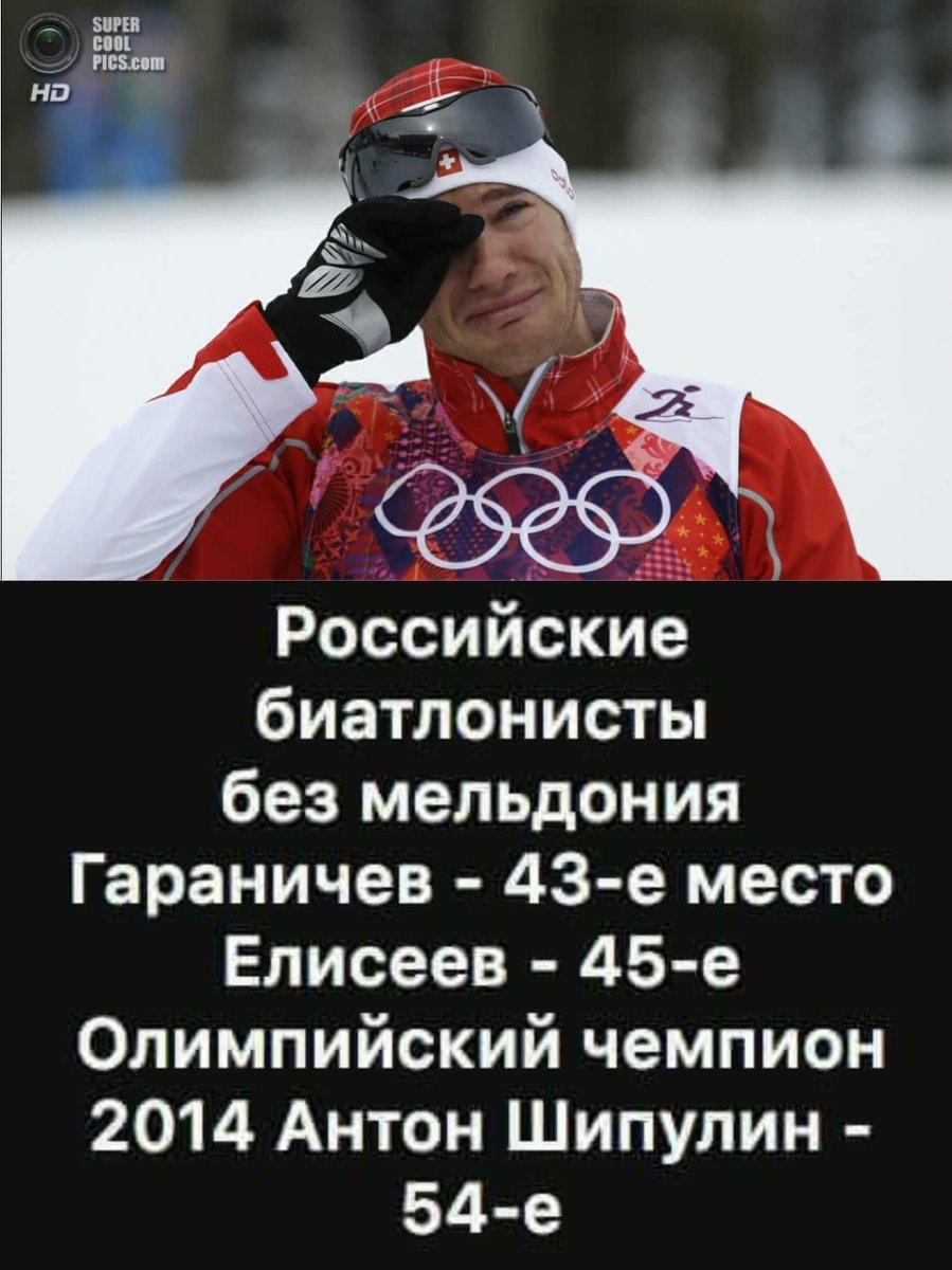 МОК дополнительно урезал количество российских спортсменов на ОИ-2018 до 169 человек, - Reuters - Цензор.НЕТ 7549