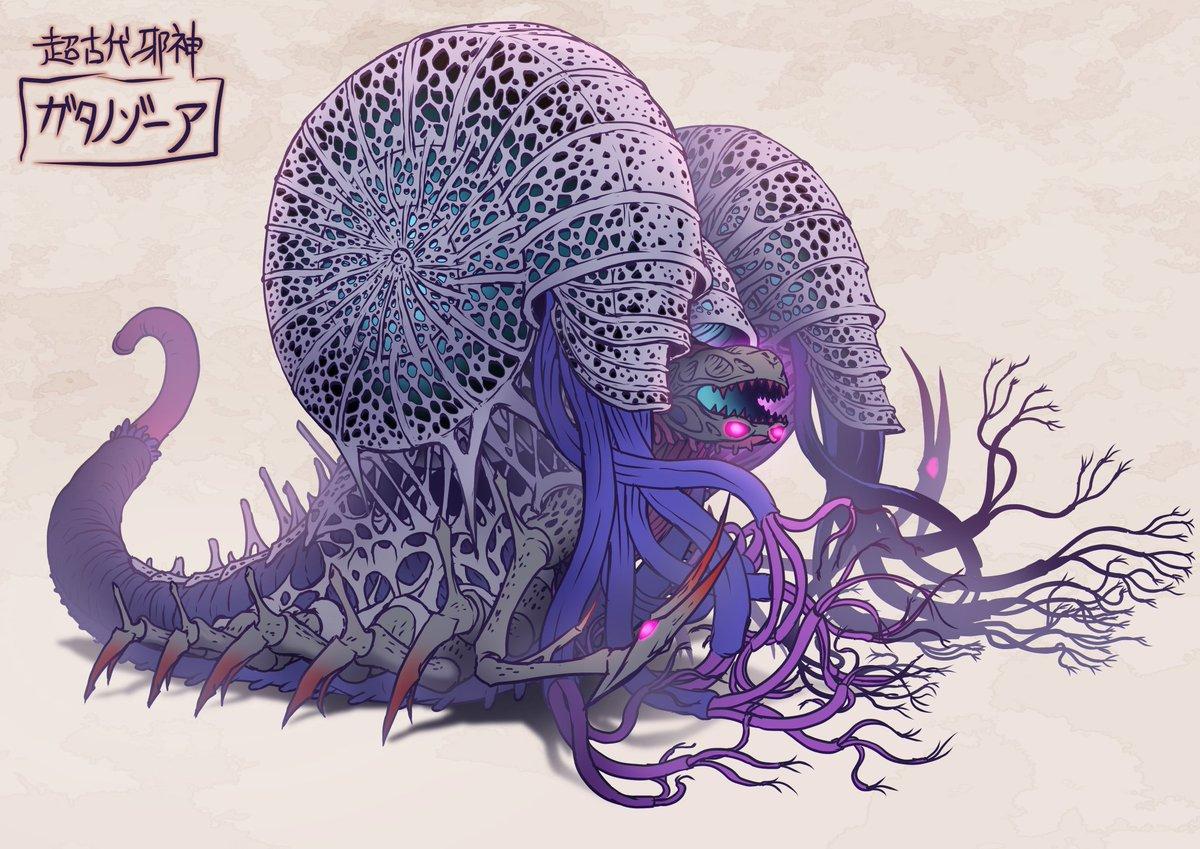クーヴォリオン マガクリスタルが象鼻状になって完全に旧支配者ガタノソアだしゾイガーは竜に擬態するエネルギー存在だし やばい 確信