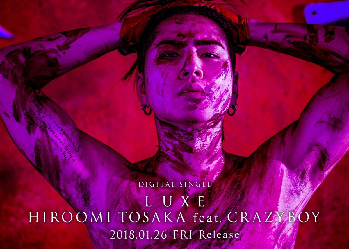 1.26 LUXE HIROOMI TOSAKA X @elly24soul  @afrojack @faismusic  MV 2018.0125 PM5 on YouTube