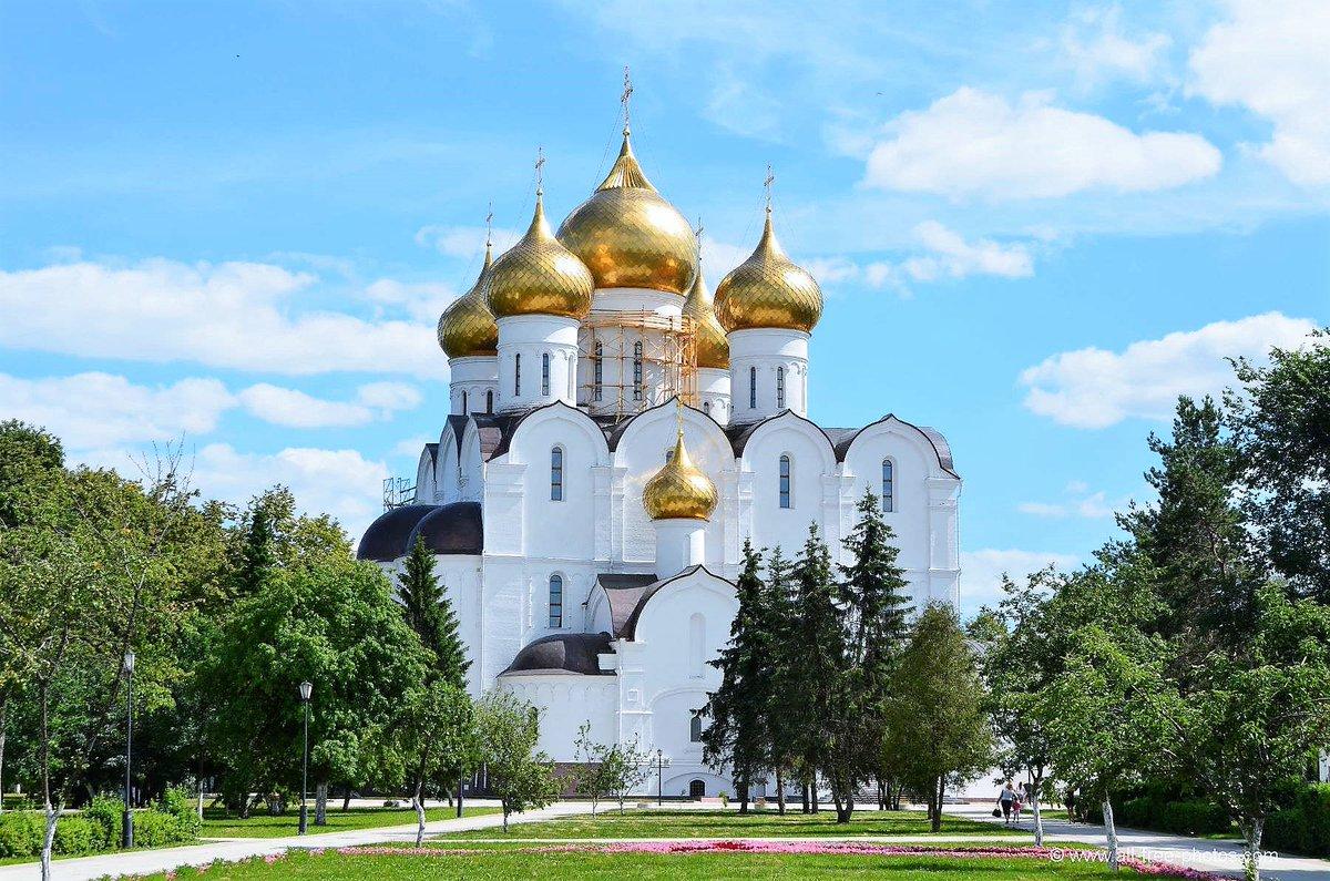 How to get to Yaroslavl