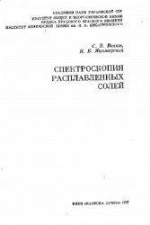 pdf Информатика. 2 класс. Контрольные работы