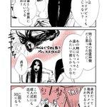 ジャパニーズホラーを代表する両者ならではの会話?貞子と伽倻子の女子会!