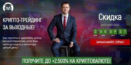 Хотите научиться зарабатывать на криптовалюте? Заберите бесплатный видеокурс Дмитрия Слепцова