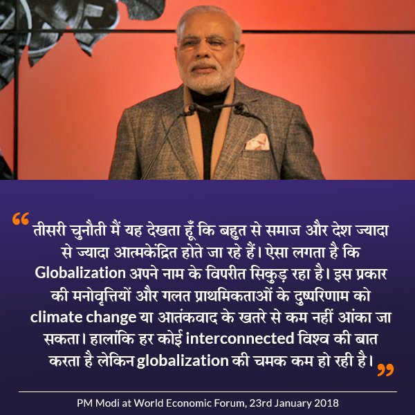 PM @narendramodi speaks about globalisation at the @wef. #IndiaMeansBusiness
