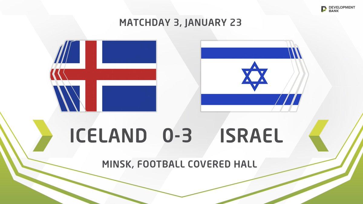 #DevelopmentCup - 2018. Mathcday 3 Iceland - Israel 0:3 (0:1)  Goals: 0:1 - Davida, 39 ; 0:2 - Shahar, 45 ; 0:3 - Jaubara, 78.   #КубокРазвития  #ImproWing #U17