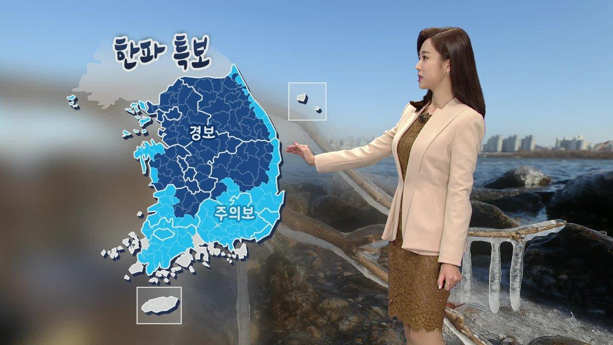 내일(24일)은 날이 더 추워집니다. 서울의 아침 기온 영하 17도, 철원은 영하 22도로 오늘보다 6,7도 낮겠고 부산도 영하 11도까지 곤두박질치겠습니다. 밤사이 호남 서해안과 제주도에는 많은 눈이 오겠습니다. #날씨 https://t.co/JL20uEoU2d