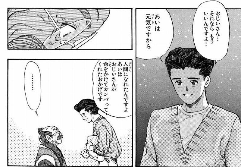 "Masashi Satoh on Twitter: ""本..."