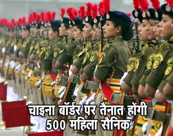 #RepublicDayParade2018 Women Indian Soldiers are Pride of India ! 💐 https://t.co/AwWRTEcxt3