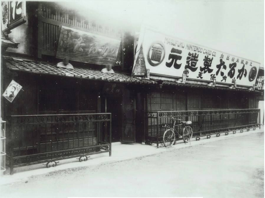 Take a look at Nintendo's HQ nearly 130 years ago https://t.co/7SYC3Wq1lH