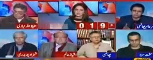 Report card  - 23rd January 2018 - Zainab Ko Insaf Milne Ki Umeed thumbnail