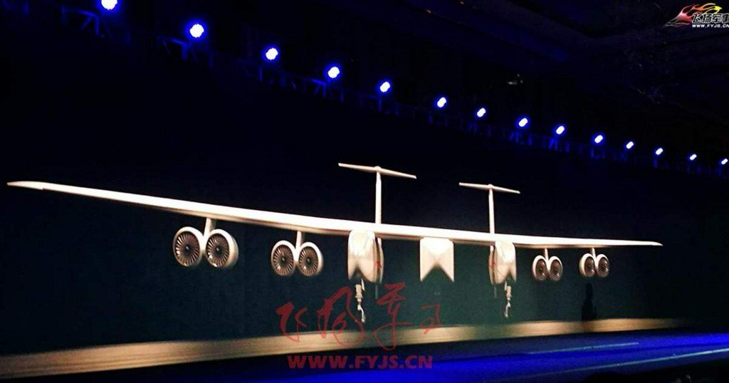 China's new drone company is building a UAV with a 20-ton payload https://t.co/uZRQKyshdr