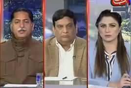 Tonight With Fareeha  – 23rd January 2018 - Zainab Ka Qatil Pakra Gaya thumbnail