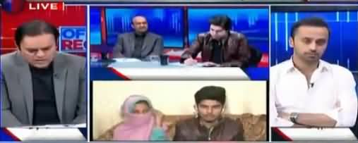 Off The Record - 23rd January 2018 - Special Talk With Zainab's Brother & Sister thumbnail