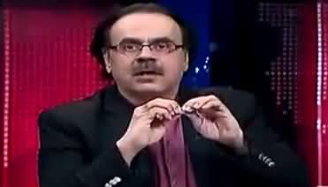 Live With Dr Shahid Masood  – 23rd January 2018 - Badmashia Ki Cheekhein thumbnail