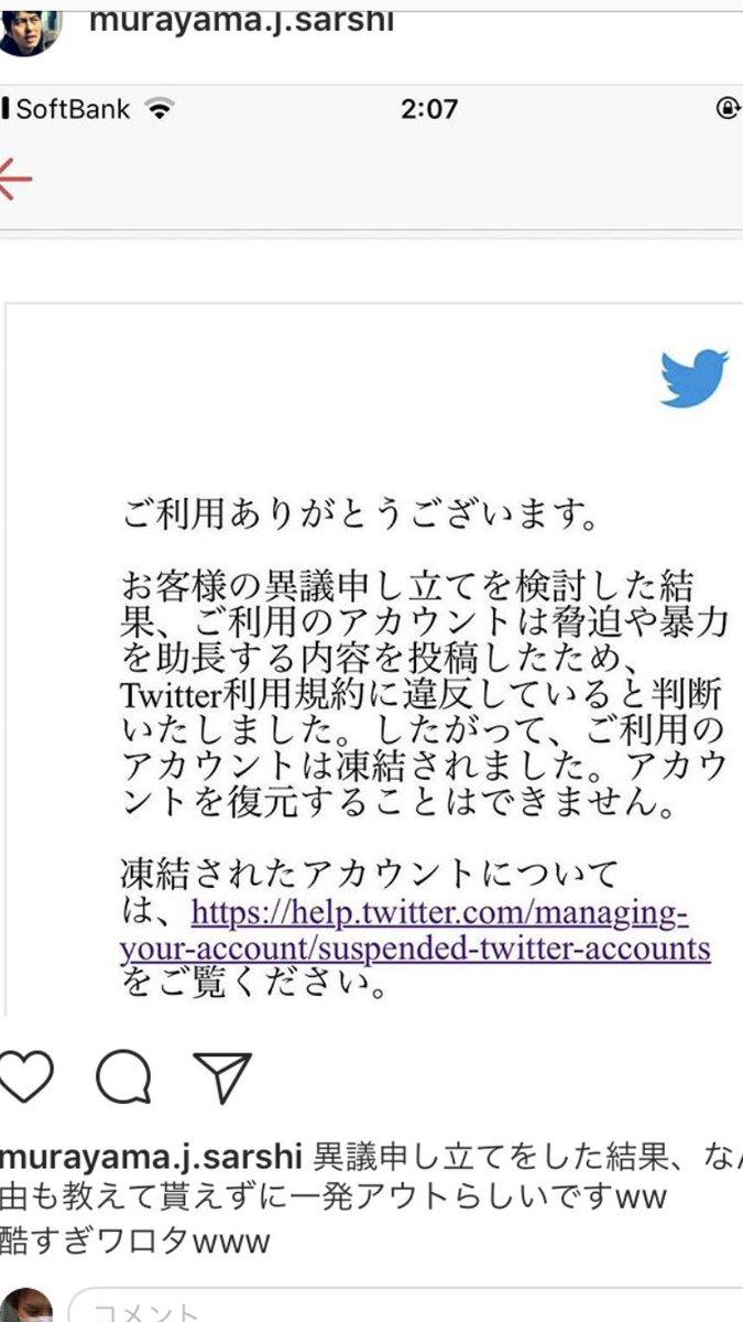 Twitter 狩野 英孝