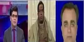 News Plus – 23rd January 2018 -  Aakher Kaar Zainab Ka Qaatil Pakra Gaya thumbnail