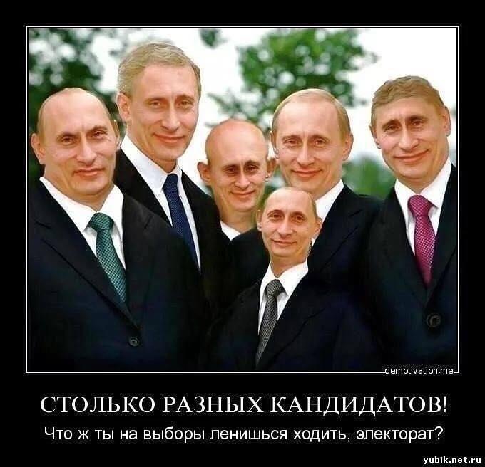Двухметровый портрет Путина из гильз выставили в Украинском институте Америки - Цензор.НЕТ 2836