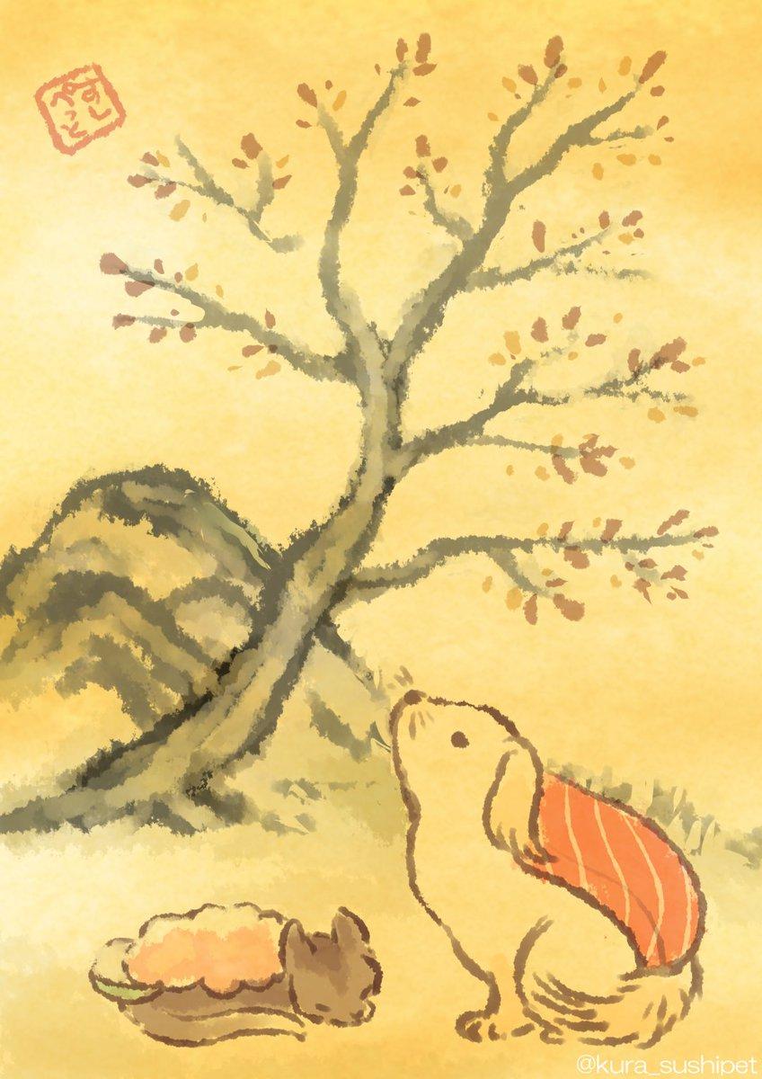 すしぺっと枯葉木冬図(1820年)