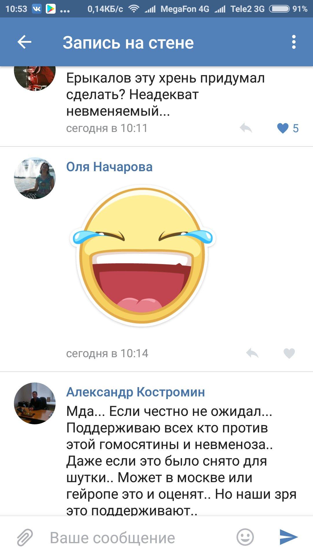Не рот, а портал в ад: в сети подняли на смех гламурных красавиц Украины изоражения