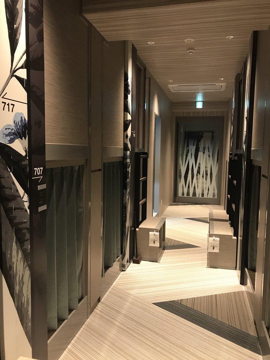 大浴場がついて3900円!心斎橋HotelCargoというカプセルホテルがすごいwww