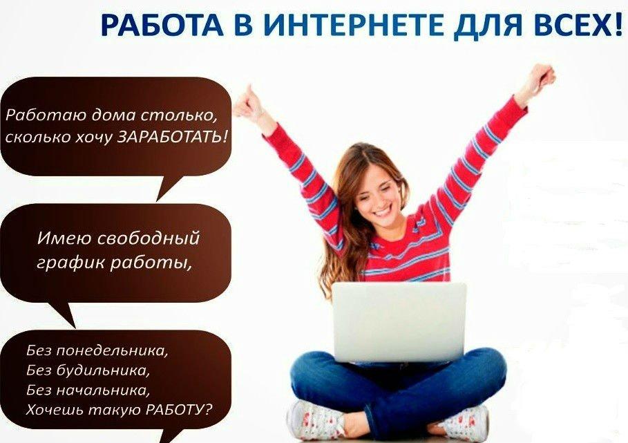 Компания элар удаленная работа работа бухгалтером удаленно в москве и московской области