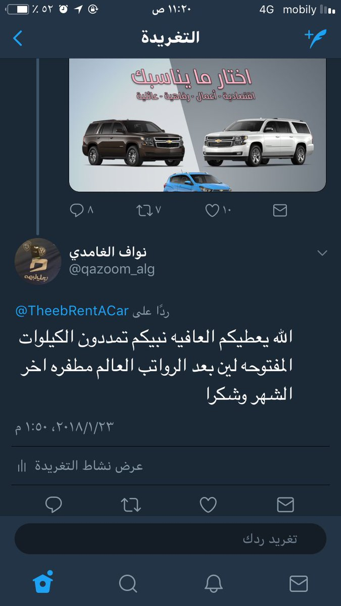 ذيب لتأجير السيارات Ar Twitter طلباتكم أوامر عرض الكيلو المفتوح مجددا لحاملي عضوية ذيب لتأجير السيارات
