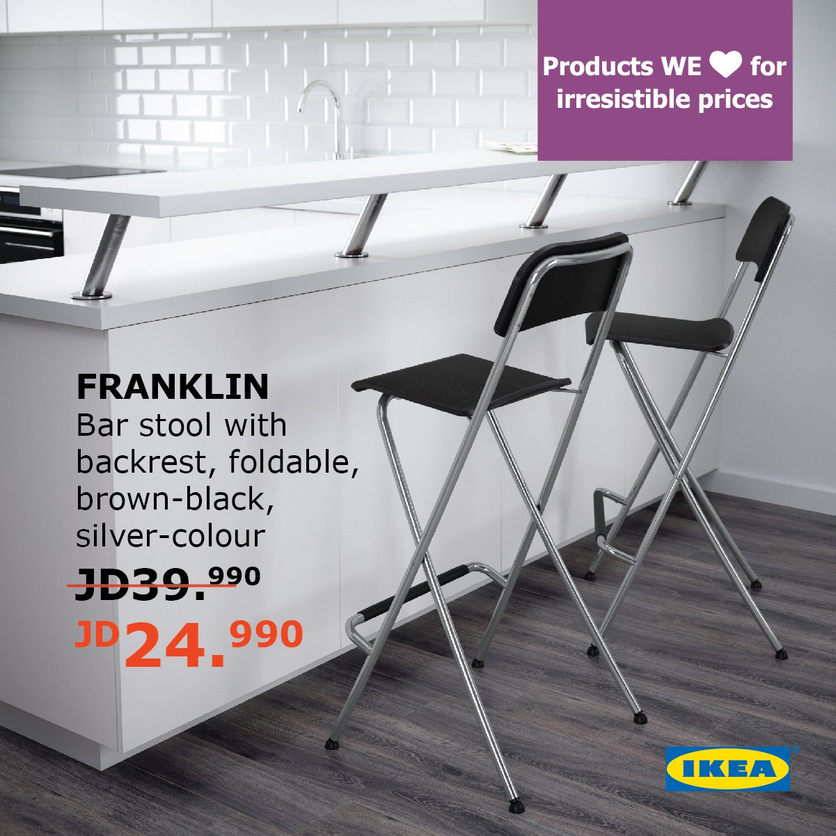 Pleasant Ikea Jordan On Twitter This Stool Comes With A Backrest Theyellowbook Wood Chair Design Ideas Theyellowbookinfo
