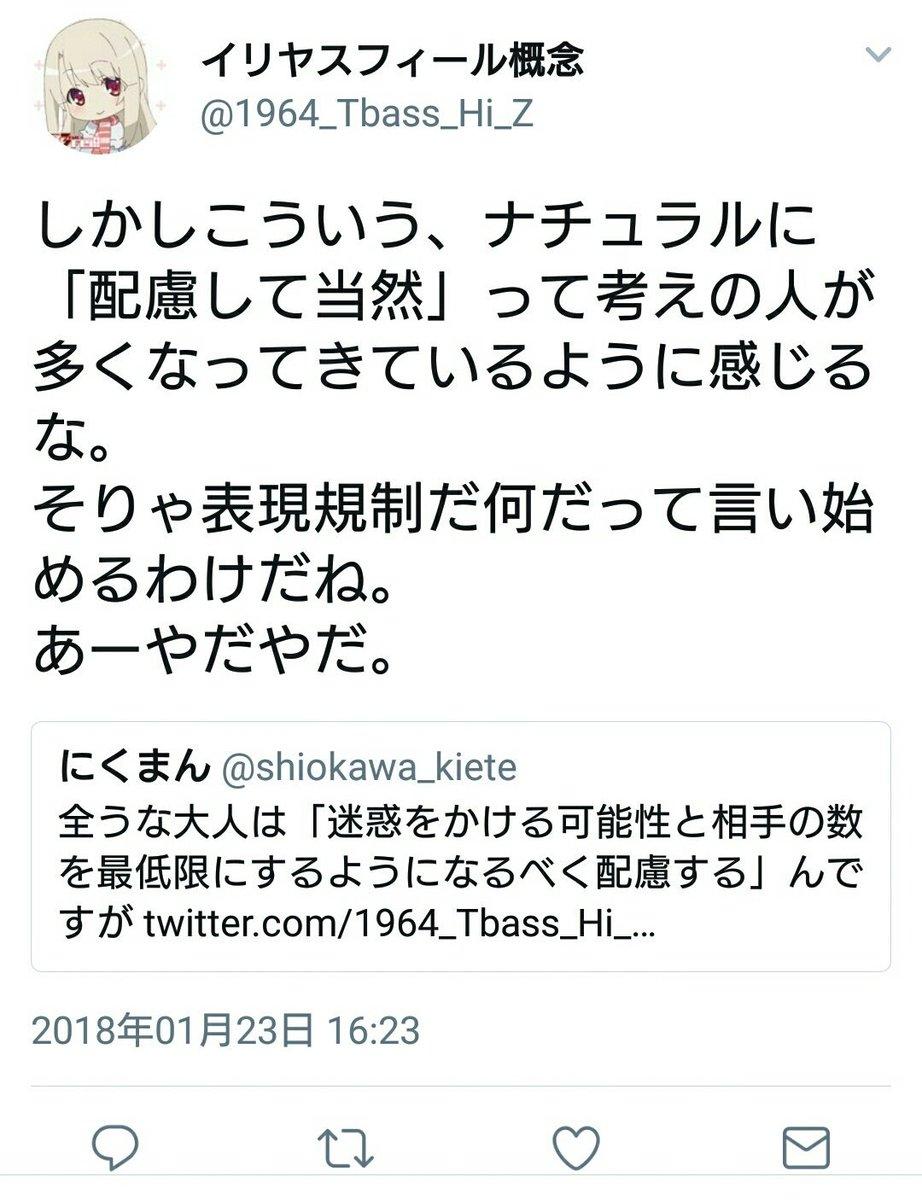 """にくまん on Twitter: """"読解力と..."""