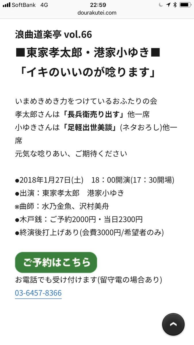 """ひぐち on Twitter: """"勢いのある..."""