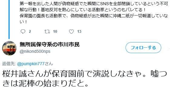 """小杉十五郎 on Twitter: """"「嘘つ..."""