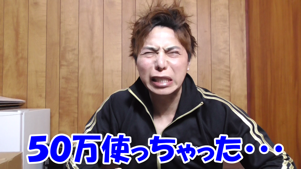 みさわ - Twitter