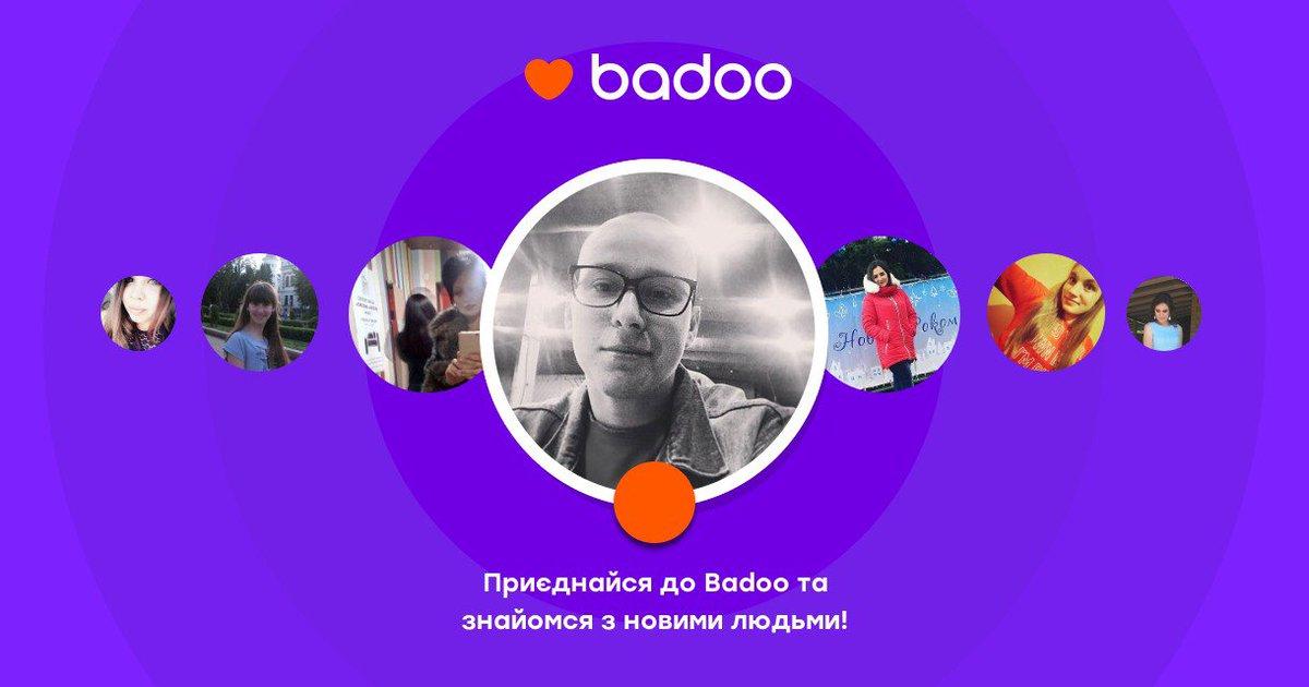 Oleg badoo