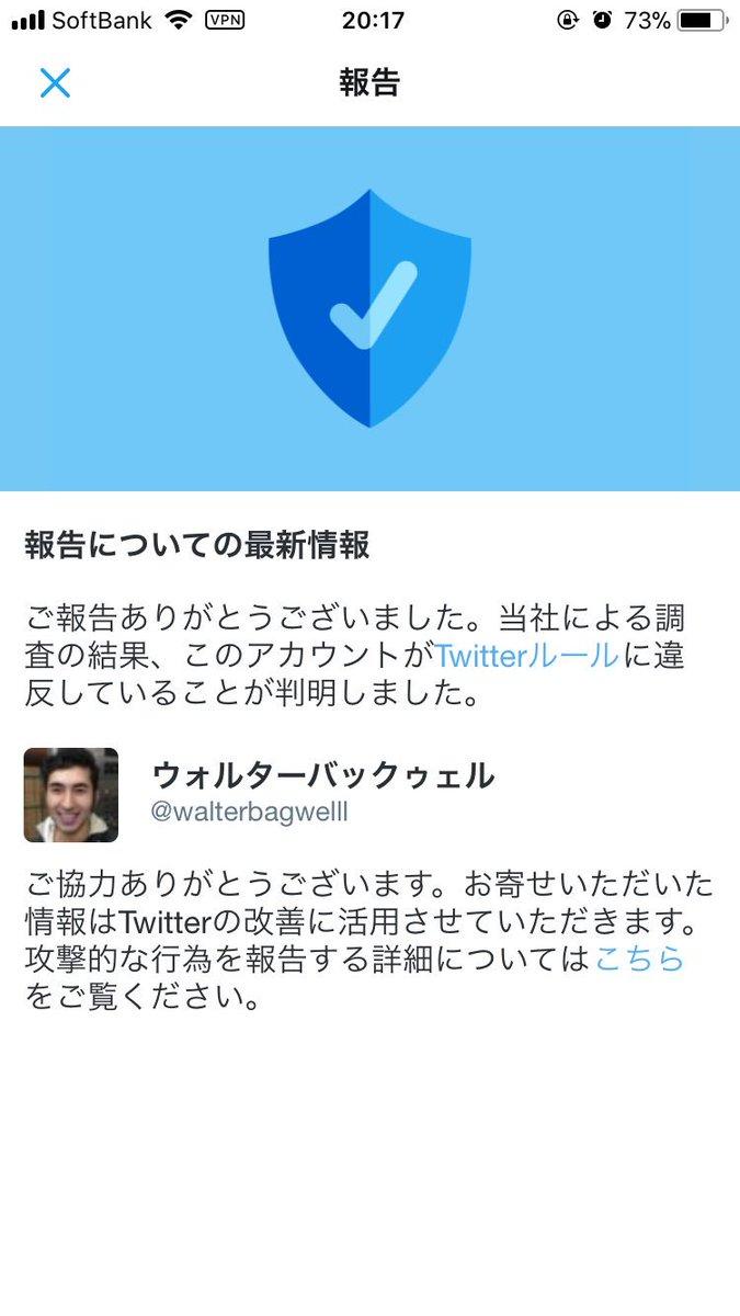 "rikoriko on Twitter: ""報告して..."