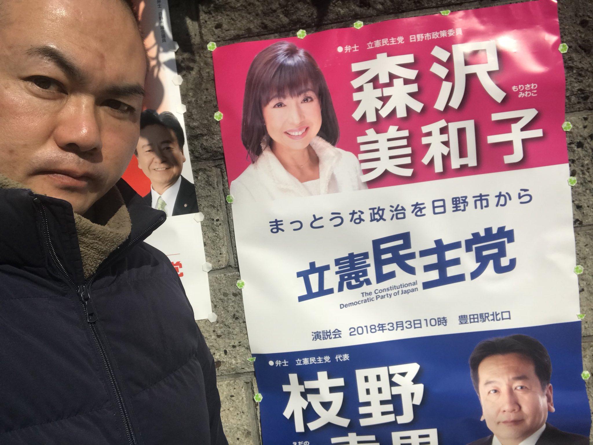 東京都豊島区議会議員選挙 候補者と開票結果速 …
