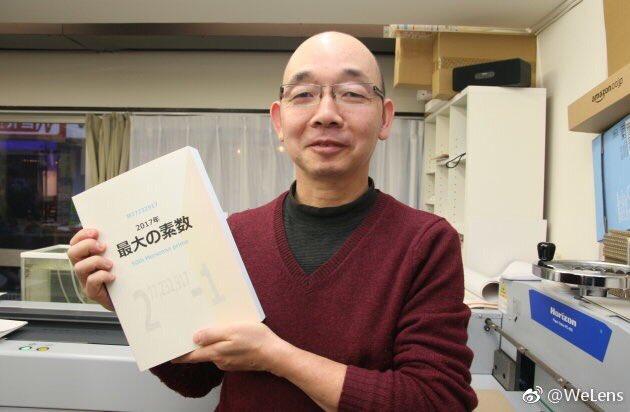 """2017年年末,史上最大的素数M77232917被找到,日本的一家出版社将这个23249425位的数字印成了一本719页的书。虽然密密麻麻都是数字,但却意外地在亚马逊脱销了,4天就卖出去1500本。出版社的山口和男说:""""没想到会卖出去这么多,现在正在加印,真是悲喜交加......""""  转 https://t.co/D9pfchS8HW 1"""