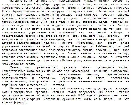read Расчет резьбовых