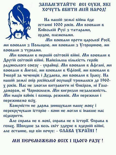 """В ответ на закон об Институте нацпамяти Израиль должен перенести """"Марш живых"""" из Польши в Украину, - раввин Асман - Цензор.НЕТ 1583"""