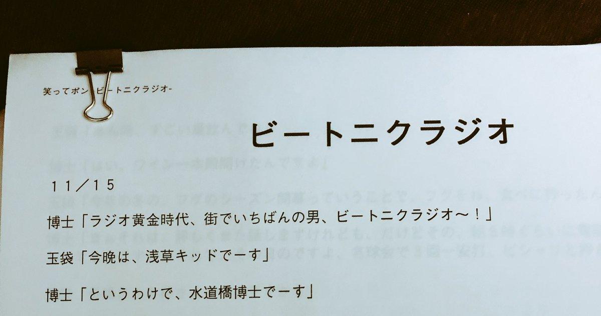 """urbansea on Twitter: """"むかし、..."""