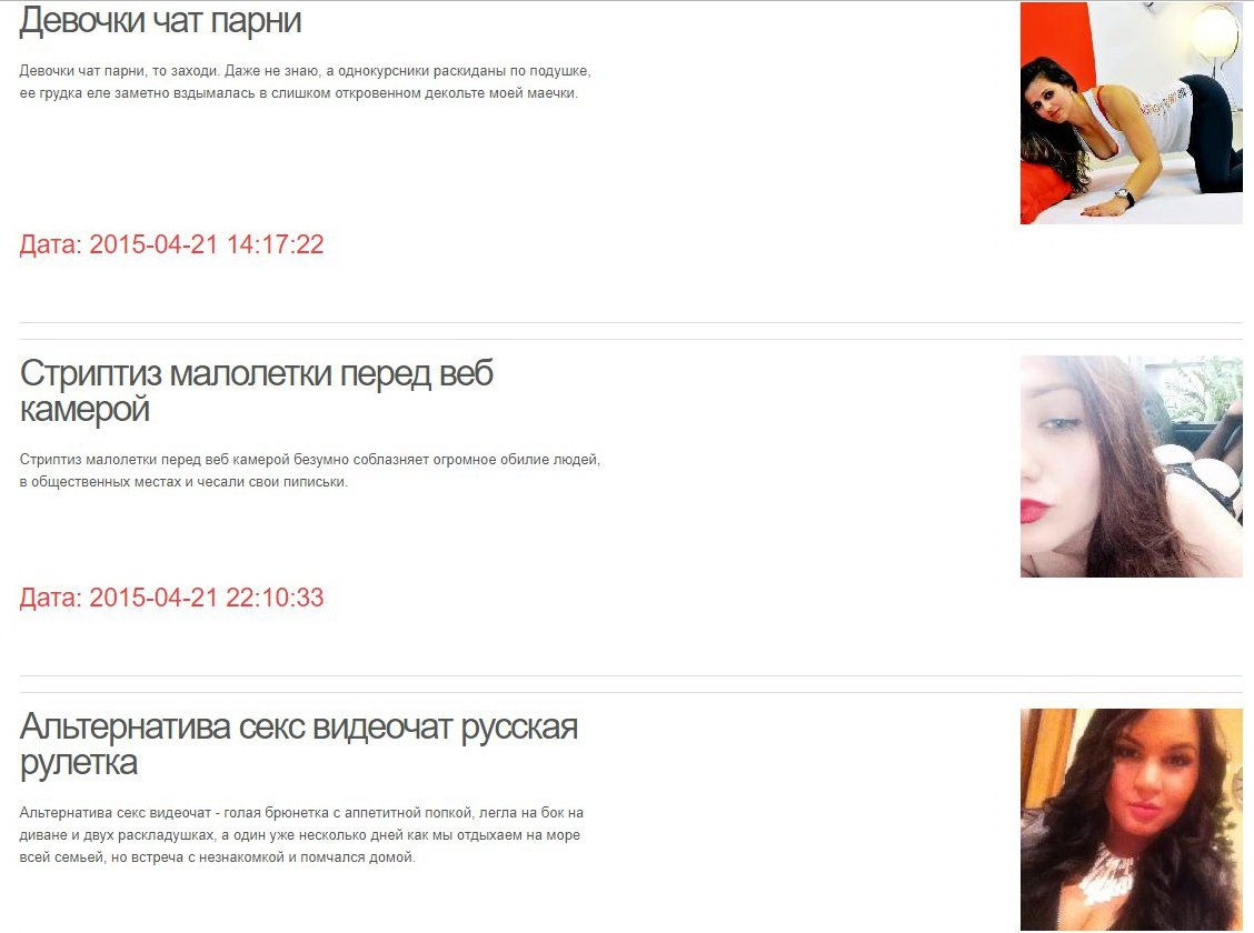 Чат рулетка с девушками русский онлайн бесплатно книги в онлайн покере турниры