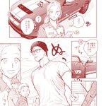 赤に白のストライプの車に注意しよう、その車にはきっと名探偵コナンのキャラが乗っている!